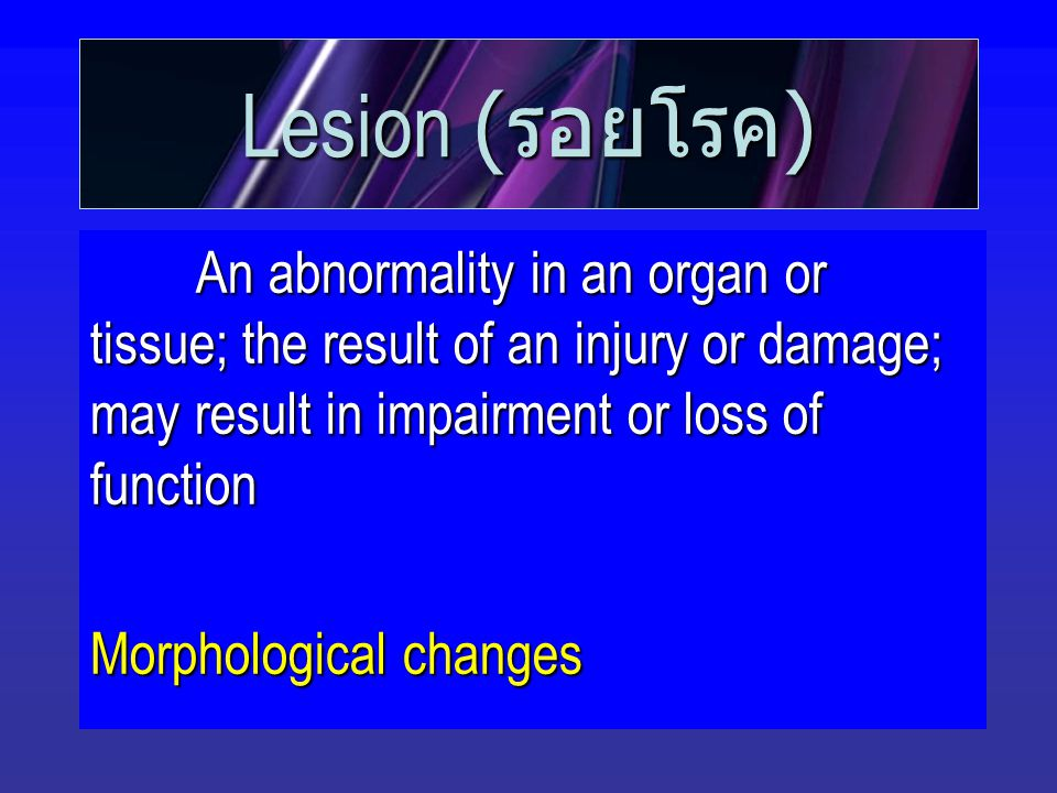 Pathogenesis ( พยาธิ กำเนิด ) The process or series of steps by which a cause produces a disease; mechanism 1 2 3 disease