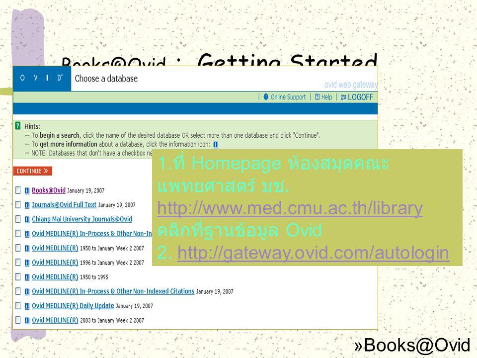 Books@Ovid : Getting Started 1. ที่ Homepage ห้องสมุดคณะ แพทยศาสตร์ มช.