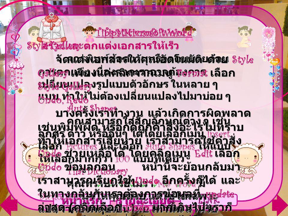 หน้าแรก รายละเอียด LINK LINK HTTP://www.it-guides.com HTTP://www.it-guides.comHTTP://www.it-guides.com HTTP://www.Thaiware.com HTTP://www.Thaiware.comHTTP://www.Thaiware.com