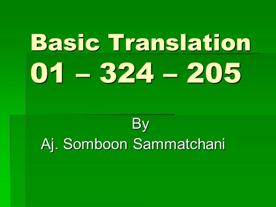 Chapter 2 Definition of Translation