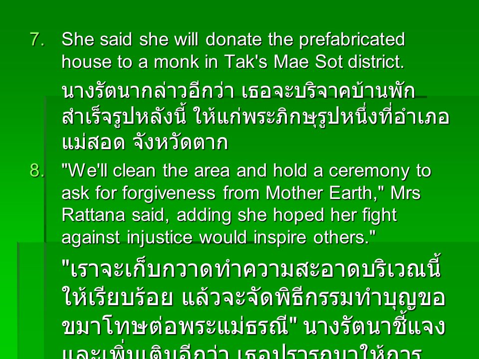 7.She said she will donate the prefabricated house to a monk in Tak s Mae Sot district.