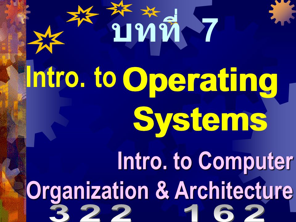 91  Operating Systems  I/O Programming  Memory Management  Processor Management  Device Management  File System Conclusion