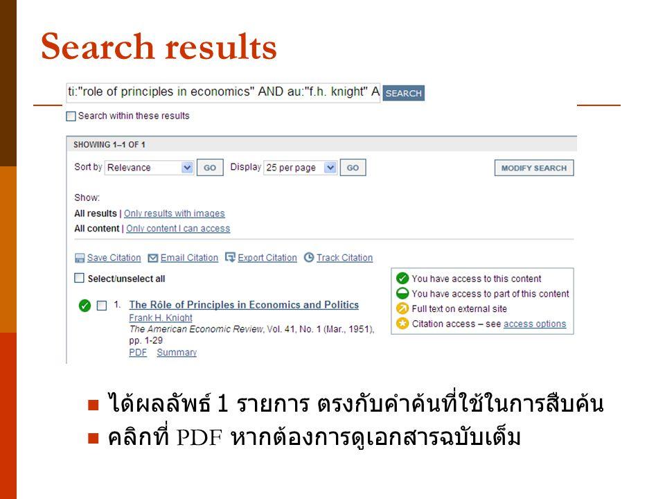 Search results ได้ผลลัพธ์ 1 รายการ ตรงกับคำค้นที่ใช้ในการสืบค้น คลิกที่ PDF หากต้องการดูเอกสารฉบับเต็ม