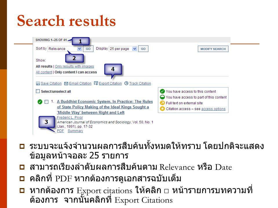 Search results  ระบบจะแจ้งจำนวนผลการสืบค้นทั้งหมดให้ทราบ โดยปกติจะแสดง ข้อมูลหน้าจอละ 25 รายการ  สามารถเรียงลำดับผลการสืบค้นตาม Relevance หรือ Date  คลิกที่ PDF หากต้องการดูเอกสารฉบับเต็ม  หากต้องการ Export citations ให้คลิก □ หน้ารายการบทความที่ ต้องการ จากนั้นคลิกที่ Export Citations