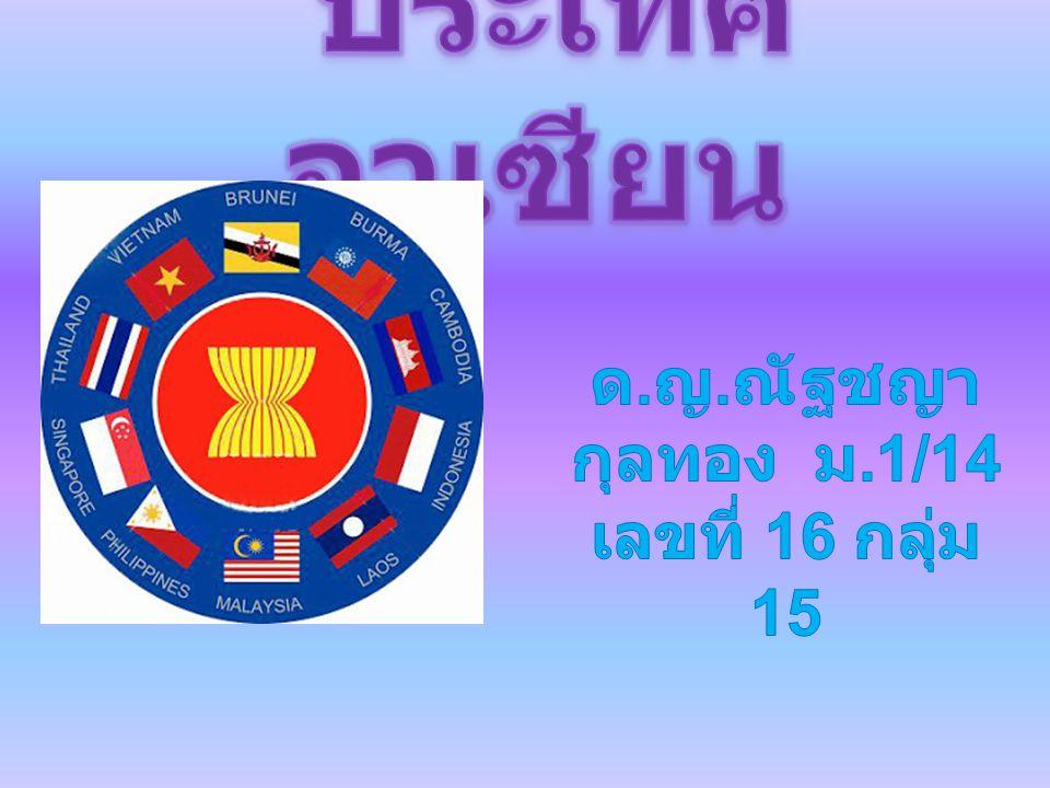 เมืองหลวง คือ เนปิดอว พื้นที่ ประมาณ 678,500 ตารางกิโลเมตร ประชากร 48 ล้านคน ศาสนา นับถือศาสนาพุทธนิกายเถรวาท หรือหินยาน ภาษา ใช้ภาษาพม่าเป็นภาษาราชการ