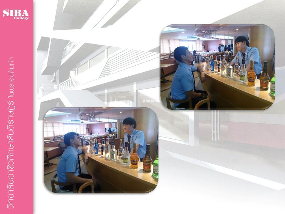สรุปผลการวิจัย จากการวิเคราะห์ข้อมูลการพัฒนา ทักษะการพูดภาษาอังกฤษของนักศึกษา ระดับชั้น ปวส.2 แผนกการโรงแรมโดยใช้ สถานการณ์จำลอง สามารถสรุปผลได้ว่า แผนการจัดกิจกรรมการเรียนรู้ได้สร้างขึ้นมี ประสิทธิภาพ เท่ากับ 78.23/79.66 แสดง ว่า แผนการจัดกิจกรรมการเรียนรู้ที่สร้าง ขึ้นเพื่อพัฒนาทักษะการพูดมี ประสิทธิภาพสูงกว่าเกณฑ์ 75/75