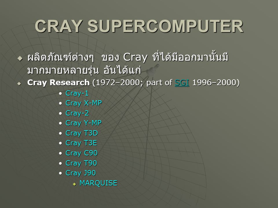 Cray Research  Cray T3D