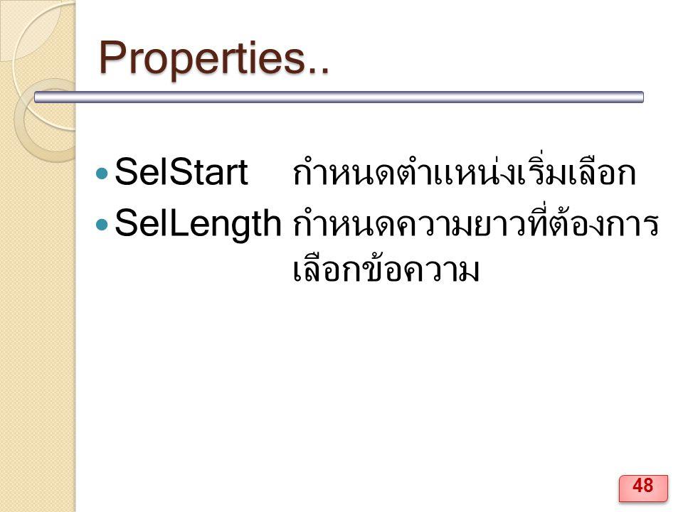Properties.. SelStartกำหนดตำแหน่งเริ่มเลือก SelLengthกำหนดความยาวที่ต้องการ เลือกข้อความ 48