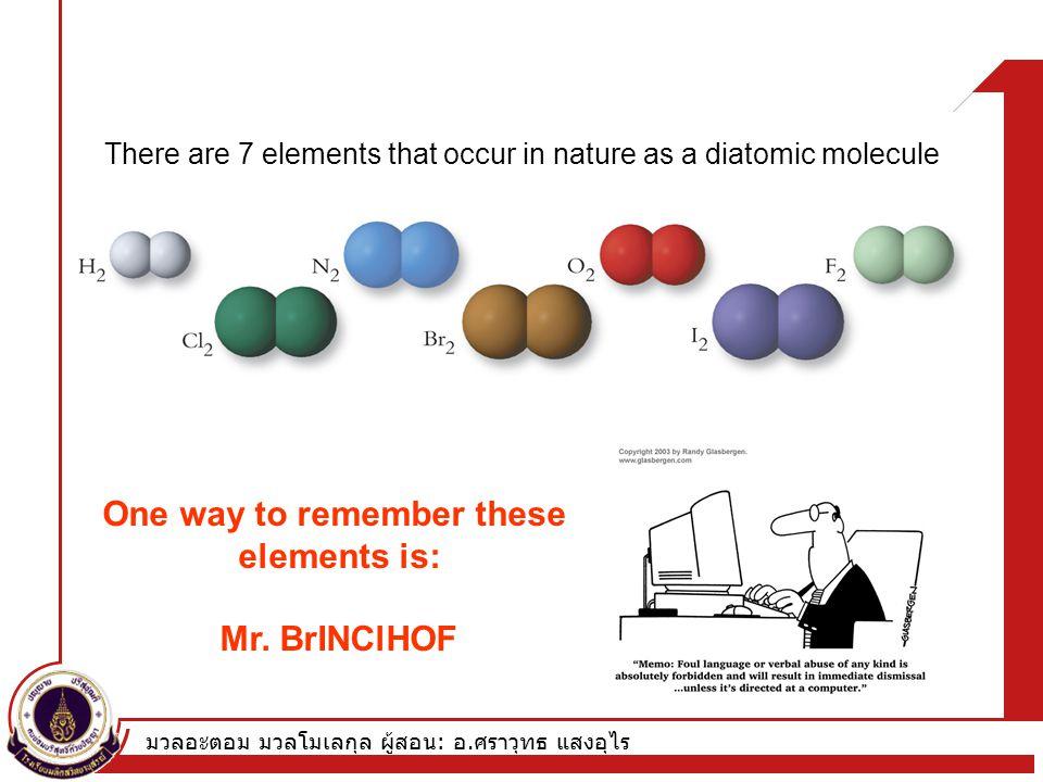 มวลอะตอม มวลโมเลกุล ผู้สอน : อ. ศราวุทธ แสงอุไร Writing Chemical Formals One way to remember these elements is: Mr. BrINClHOF There are 7 elements tha