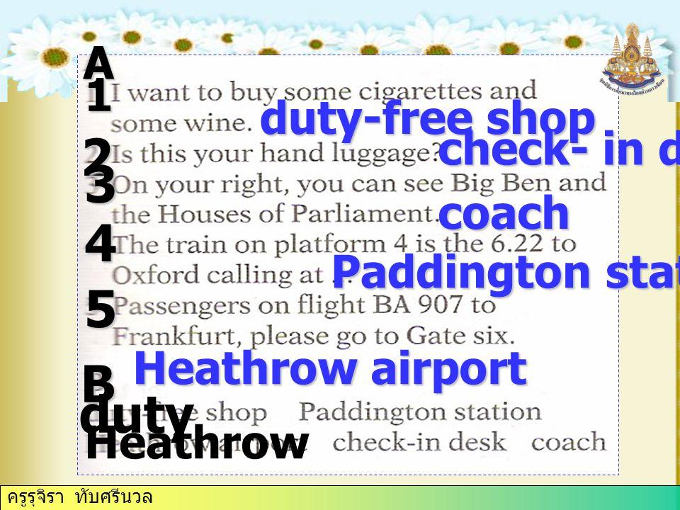 1 2 3 4 5 B duty Heathrow A duty-free shop check- in desk coach Paddington station Heathrow airport ครูรุจิรา ทับศรีนวล