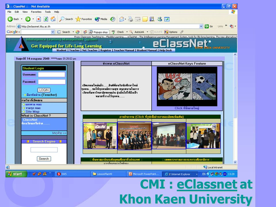 CMI CMI : eClassnet at Khon Kaen University CMI : eClassnet at Khon Kaen UniversityeClassnet