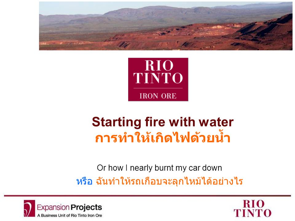 It's simple really…we do it all the time มันเป็นสิ่งธรรมดาจริงๆ พวกเราทำมันเกือบ ตลอดเวลา …and I'd encourage you to try this at home…it drives home the message quite effectively when it is demonstrated!.