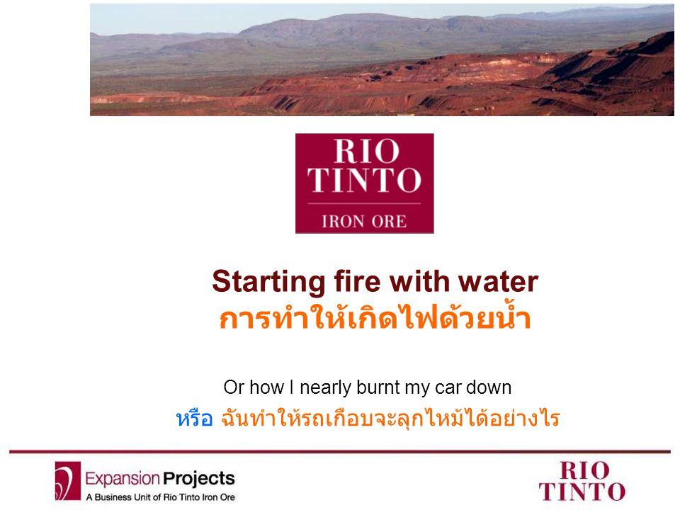 Starting fire with water การทำให้เกิดไฟด้วยน้ำ Or how I nearly burnt my car down หรือ ฉันทำให้รถเกือบจะลุกไหม้ได้อย่างไร