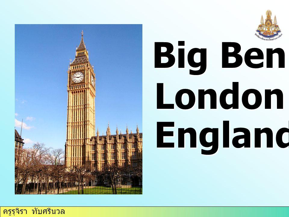 ครูรุจิรา ทับศรีนวล Big Ben London England