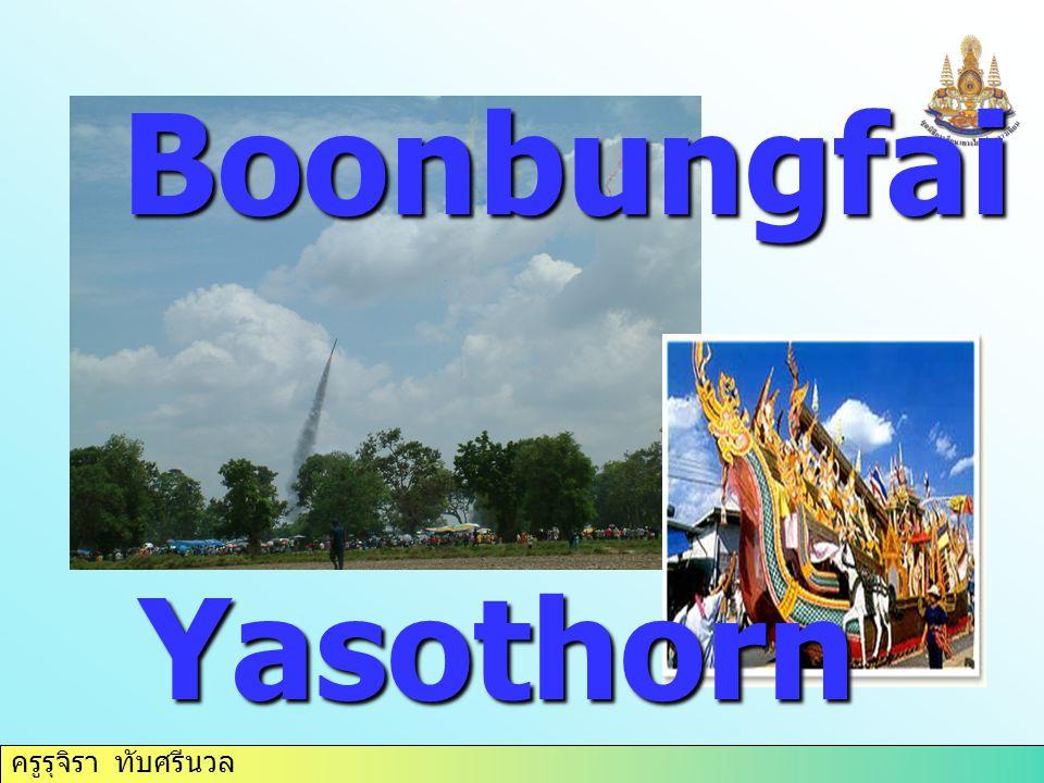 Boonbungfai Yasothorn
