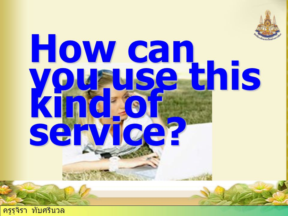 How can you use this kind of service ครูรุจิรา ทับศรีนวล
