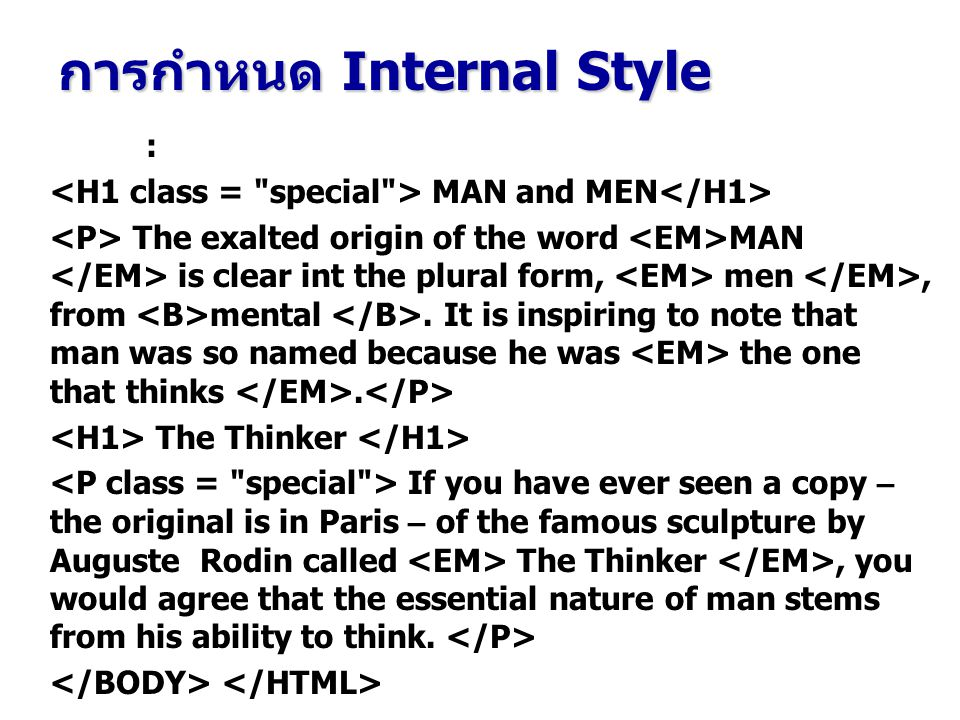 : MAN and MEN The exalted origin of the word MAN is clear int the plural form, men, from mental.