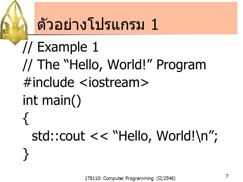 178110: Computer Programming (II/2546) 18 ตัวอย่างโปรแกรม 2 // Using Namespace // Another Hello, World Program #include using namespace std; int main() { // prints Hello, World! : cout << Hello, World!\n ; return 0; }