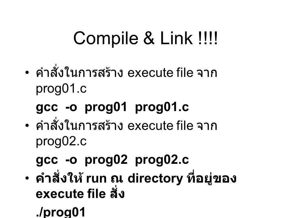 #include int main( ) { int a, b, c; printf(