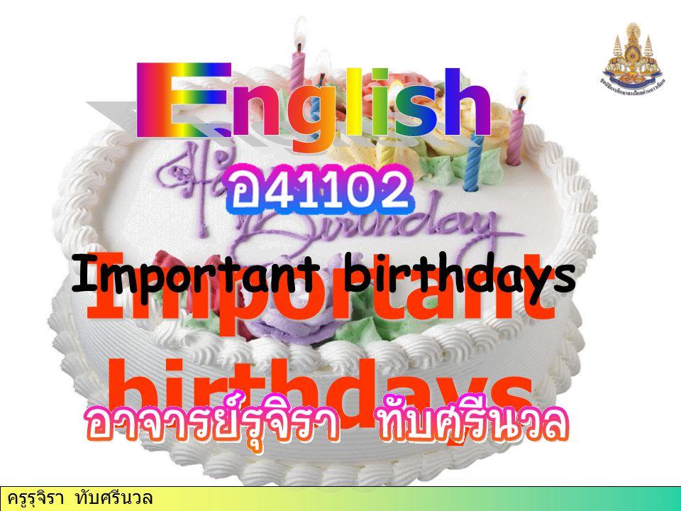 ครูรุจิรา ทับศรีนวล Important birthdays Important birthdays ครูรุจิรา ทับศรีนวล