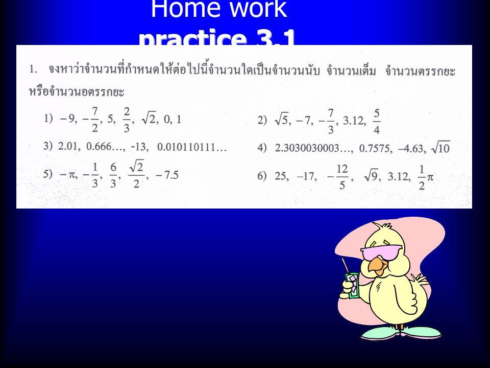 practice 3.1 Home work practice 3.1