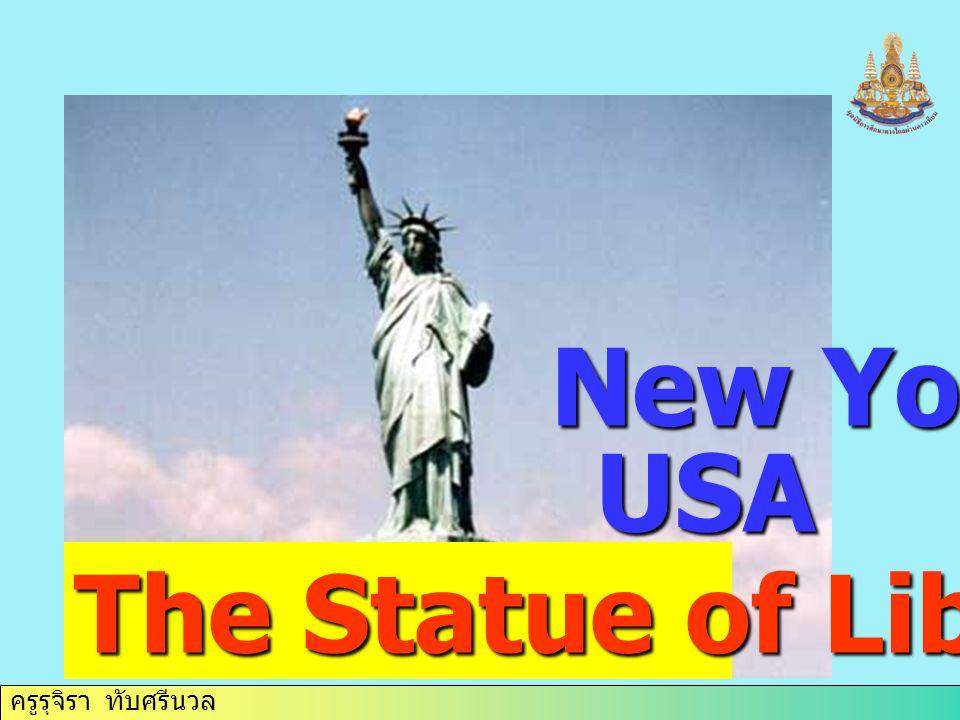 ครูรุจิรา ทับศรีนวล The Statue of Liberty New York USA