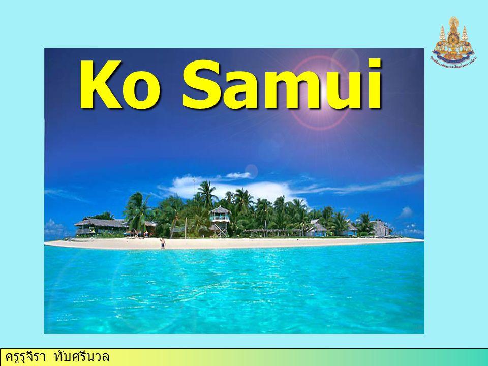 ครูรุจิรา ทับศรีนวล Ko Samui