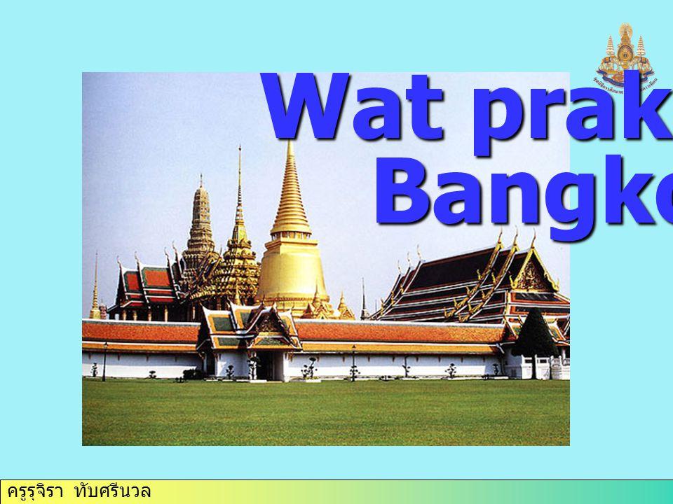 Wat prakaew Bangkok