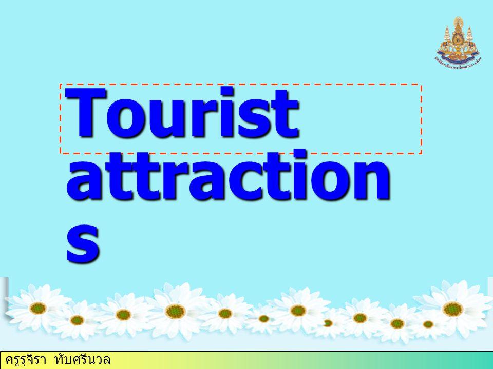 ครูรุจิรา ทับศรีนวล Tourist attraction s