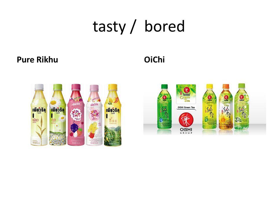 tasty / bored Pure RikhuOiChi