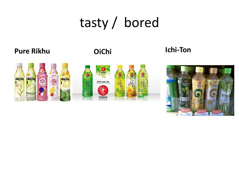 tasty / bored Pure Rikhu OiChi Ichi-Ton