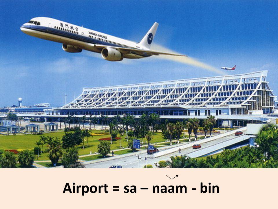 Airport = sa – naam - bin