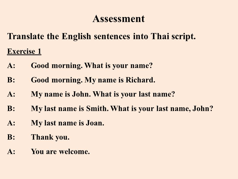 Assessment Translate the English sentences into Thai script.