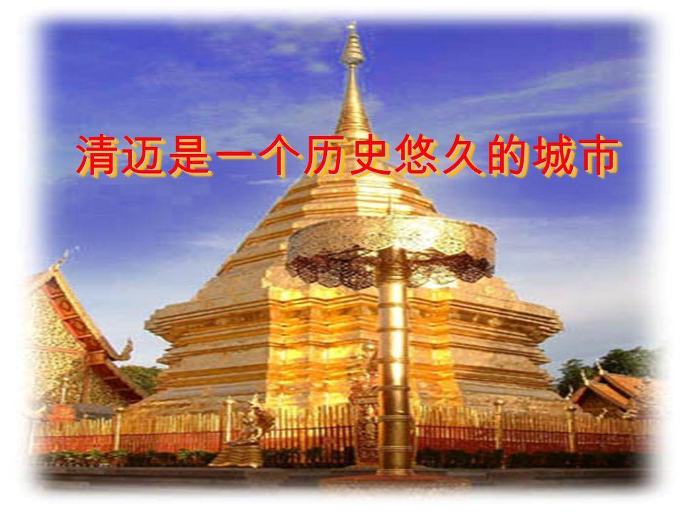 1 )把清迈商品出口到上海 依靠原有的商业渠道 超市(家乐富,连花, Wallmart 等) 在上海设立清迈产品的销售点