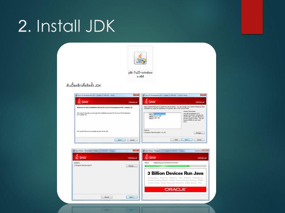 2. Install JDK