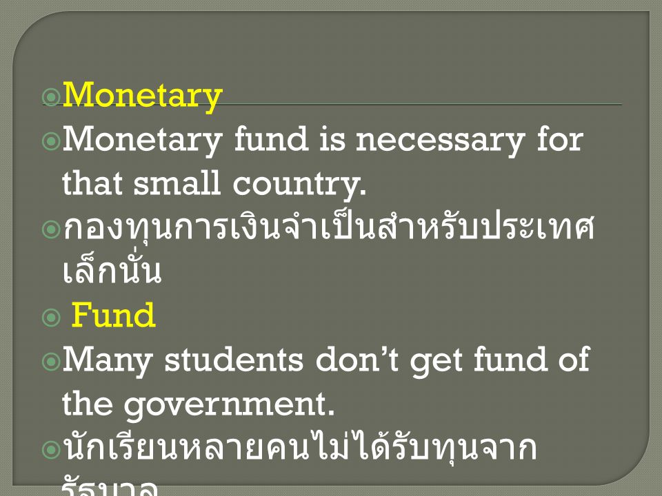  Monetary  Monetary fund is necessary for that small country.