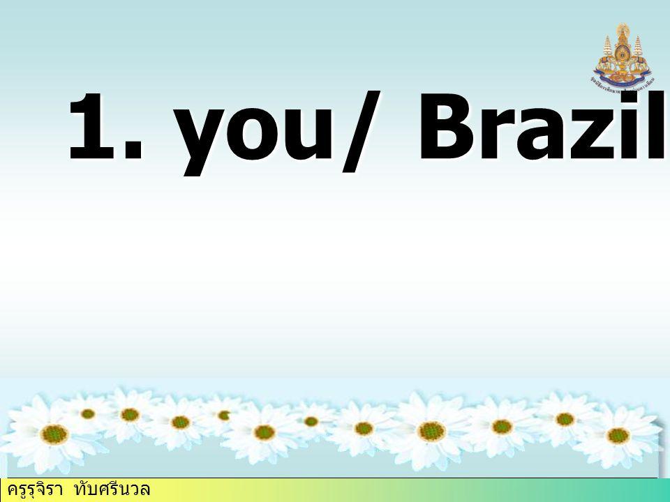 ครูรุจิรา ทับศรีนวล 1. you/ Brazilian /are