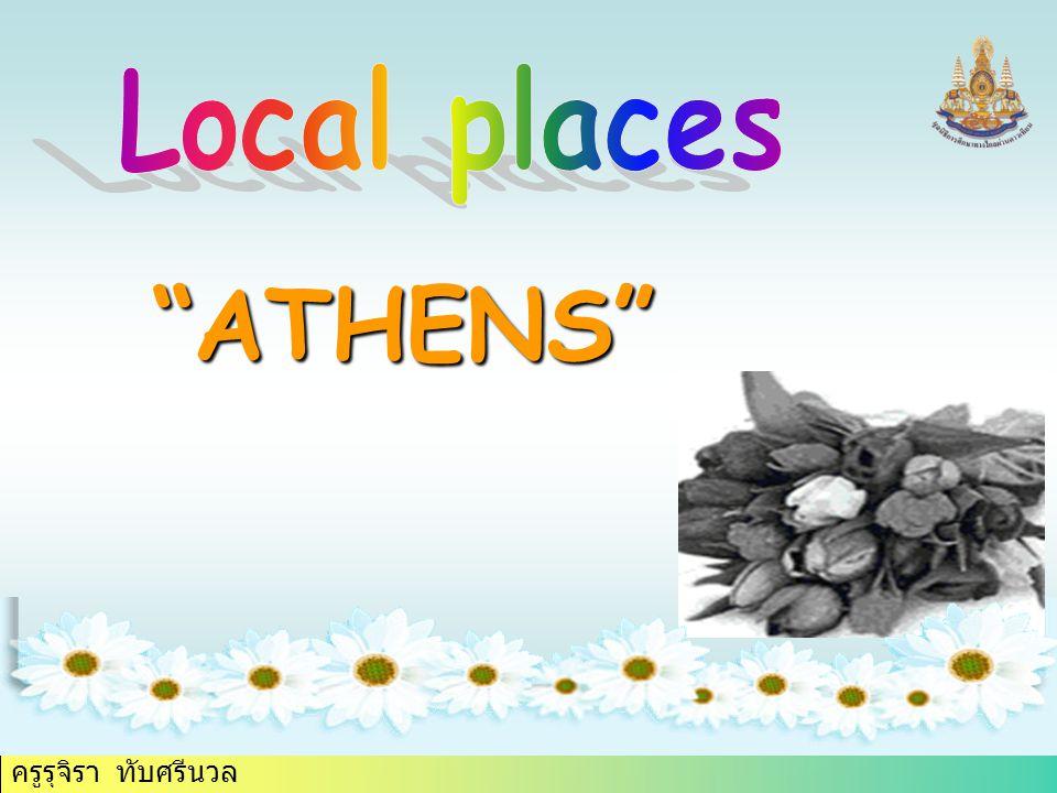 """ATHENS"""
