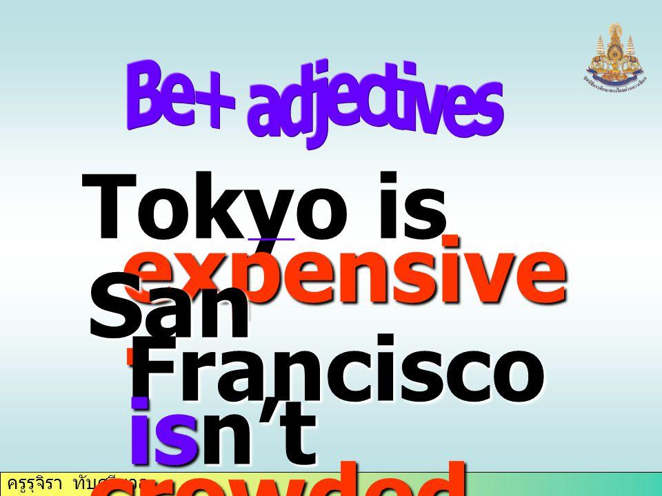 ครูรุจิรา ทับศรีนวล Tokyo is expensive. San Francisco isn't crowded.