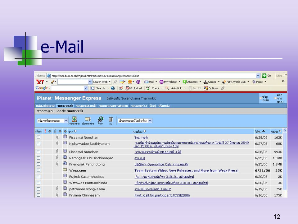 12 e-Mail