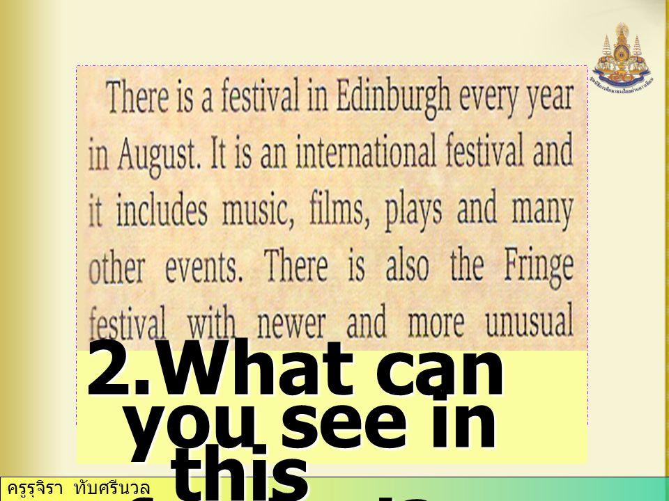 ครูรุจิรา ทับศรีนวล 2.What can you see in this festival this festival