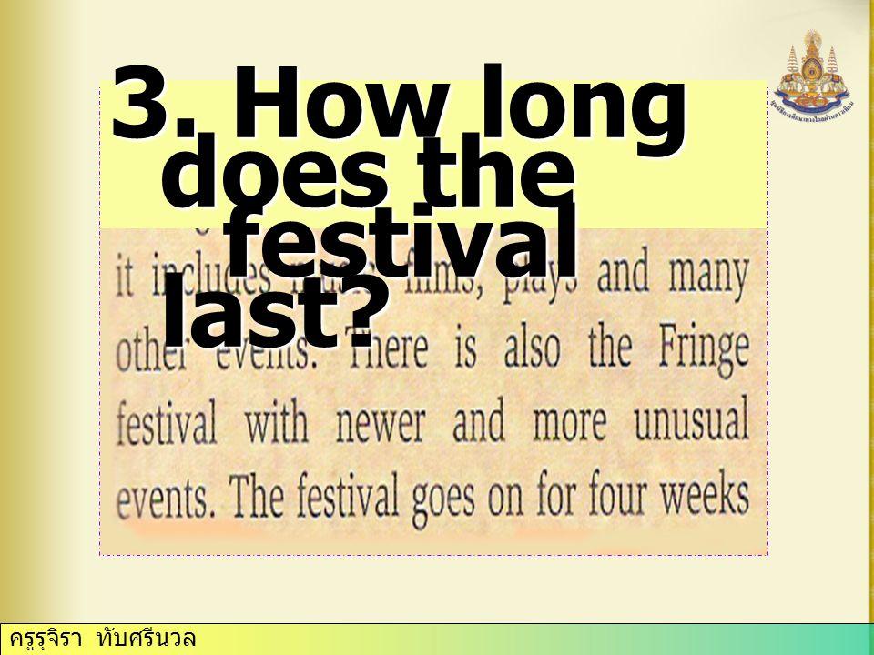 ครูรุจิรา ทับศรีนวล 3. How long does the festival last? festival last?