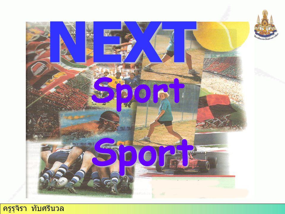 Sport Sport NEXT