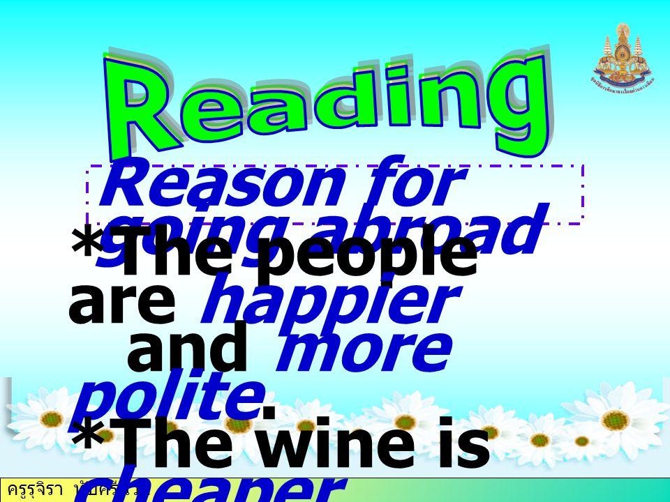 ครูรุจิรา ทับศรีนวล Reason for going abroad *The people are happier and more polite.