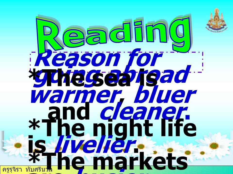 ครูรุจิรา ทับศรีนวล Reason for going abroad *The sea is warmer, bluer and cleaner.