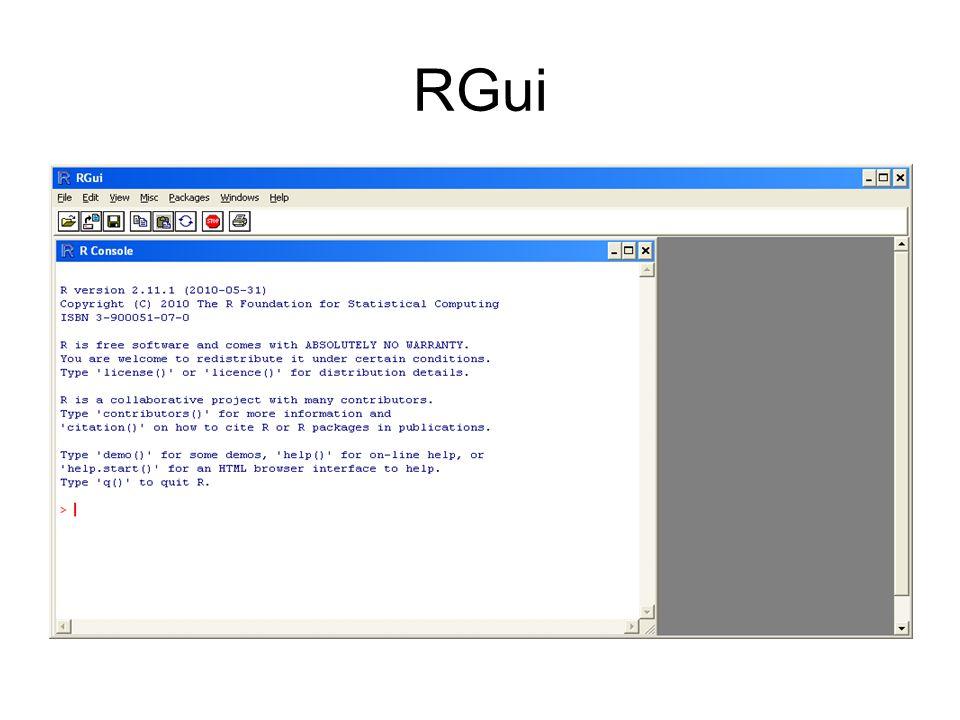 ออกจาก RGui