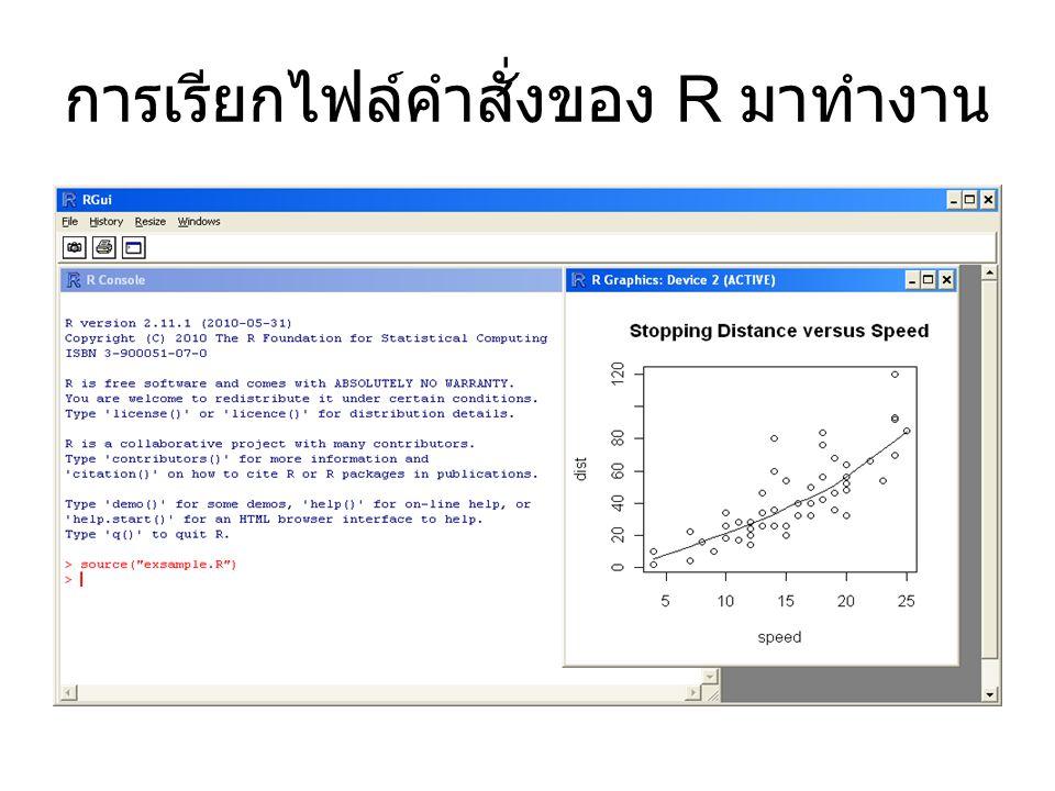 boxplot(count ~ spray, data = InsectSprays, col = lightgray )