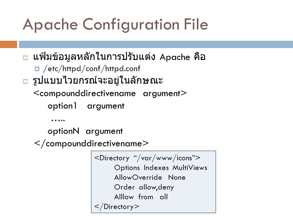 แบบฝึกหัด  ให้ติดตั้งระบบฐานข้อมูล mysql (password: 123), apache web server, และ PHP บนเครื่อง server  ให้ทำ VirtualHost 2 เว็บบนเครื่อง server คือ  www.ect.com เก็บเนื้อหาเว็บที่ /var/www/ect  www.ect2.com เก็บเนื้อหาเว็บที่ /var/www/ect2  ให้สร้างหน้า index.html ง่ายๆที่ www.ect.com และ หน้า index.php ที่ www.ect2.com  เนื่องจากเราไม่ได้ทำ DNS เพราะฉะนั้นให้เครื่อง client ปรับแต่งแฟ้ม /etc/hosts โดยใส่ IP ของเครื่อง server ตามด้วยชื่อ เว็บทั้ง 2 เว็บ  อย่าลืมปรับแต่ง firewall ให้เครื่อง server อนุญาต tcp/80  SELinux turn off