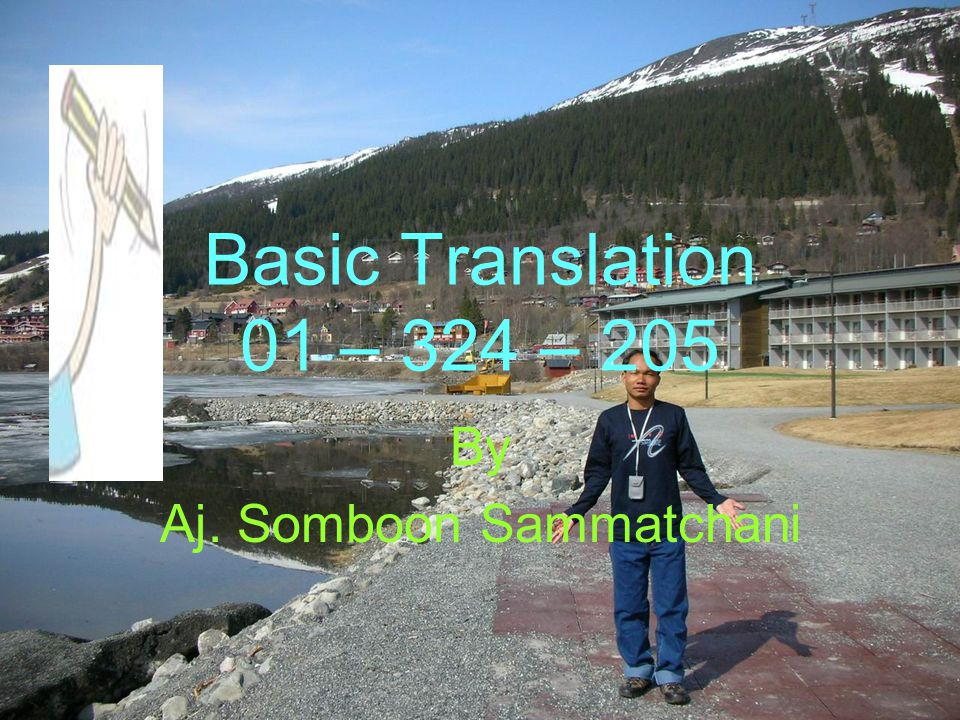 Basic Translation 01 – 324 – 205 By Aj. Somboon Sammatchani