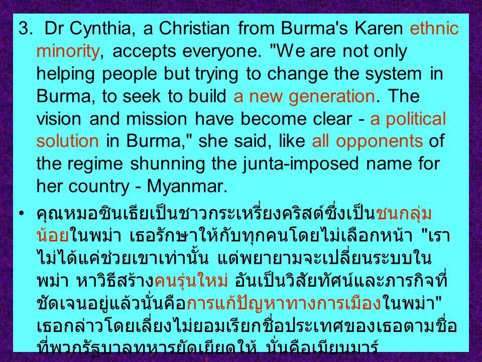 3.Dr Cynthia, a Christian from Burma s Karen ethnic minority, accepts everyone.